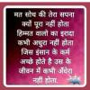Shilpi S.